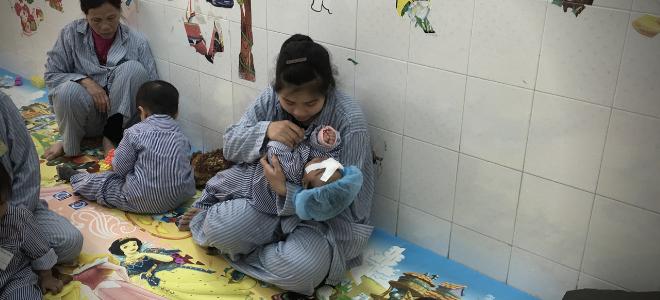 Baby Chi's Story